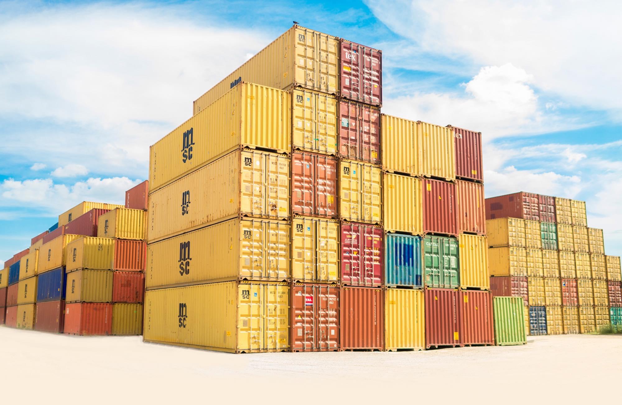 輸入輸出業